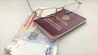 Югорчан приглашают обсудить пенсионную реформу