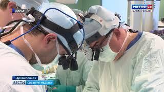 Медицинское сообщество региона вспоминает Еликаниду Волосевич