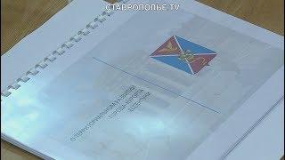 Грандиозная реконструкция Ессентуков