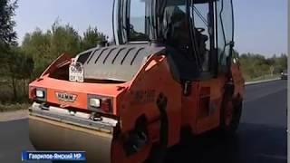 Специалисты проверили ход ремонта дороги Ярославль — Гаврилов-Ям