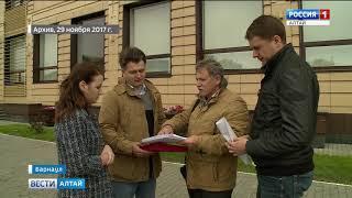Более тысячи человек поддержали идею восстановить памятную надпись «Барнаул орденоносный»