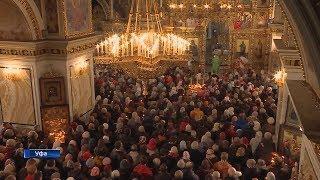 Христос Воскресе! Православные Башкирии отмечают великий праздник Пасхи