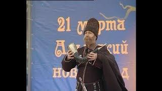 В Адыгее отметят Новый год по адыгским традициям