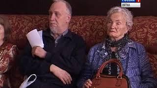 В Кирове прошел вечер, посвященный писателю Максиму Горькому(ГТРК Вятка)