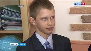 """""""Вести. Брянск"""" (эфир 04.09.2018 в 20:45)"""