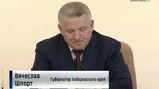 Вести-Хабаровск. Уволен председатель комитета по рыбному хозяйству