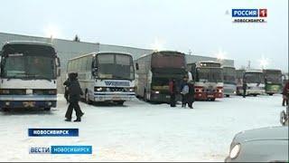 Всех собственников междугородних автобусов обяжут получать лицензию на перевозки