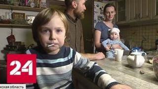 Новый законопроект упростит получение соотечественниками гражданства РФ - Россия 24