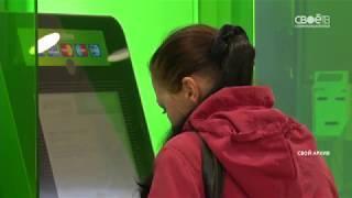 Российские банки смогут блокировать карты клиентов