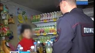 Нетрезвый День трезвости  В Иркутской области некоторые продавцы алкоголя «не знали» о запрете