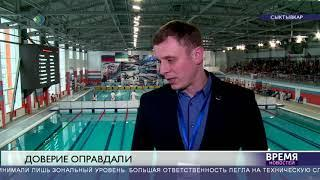 Спортсменам из Коми нелегко тягаться с москвичами