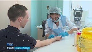 Башкирия присоединится к акции «Тест на ВИЧ: Экспедиция»