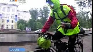 Иркутск вошёл в десятку российских городов, где живёт много путешествующих пенсионеров