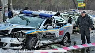 Трое полицейских пострадали в ДТП, которое спровоцировал пьяный водитель в Киеве