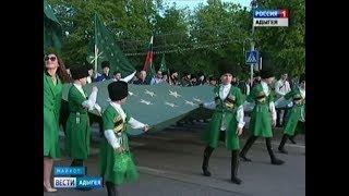 Шествием, скачками и большим концертом Адыгея отметила День государственного флага