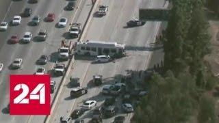 ДТП с участием автобуса в США: десятки пострадавших - Россия 24