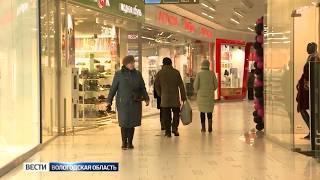 Безопасность торговых центров и кинотеатров проверят в Вологодской области