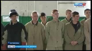 Астраханцы первыми в России начали строить танкеры нового образца