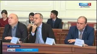 В Астрахани появится первая заправка для электромобилей