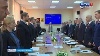 В Архангельске депутаты Гордумы на этой неделе собрались на сессию