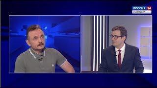 Россия 24. Интервью 22 06 2018