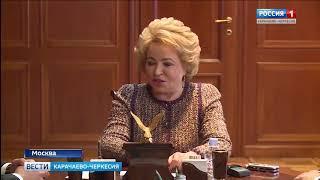 Рашид Темрезов встретился  с председателем Совета Федерации Валентиной Матвиенко