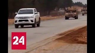 Гибель солдат и потеря 7 триллионов долларов: что заставит США покинуть Сирию? - Россия 24