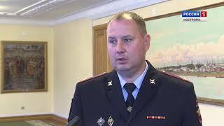 В Костромской мэрии рассказали о первых итогах и дальнейших планах по ремонту моста через Волгу