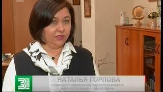 """Операция """"Укрупнение"""". Почему клиники Новосинеглазово и АМЗ присоединяют к ГКБ №1?"""