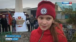 В Алтайском районе провели экстремальный велопробег в честь 100-летия комсомола