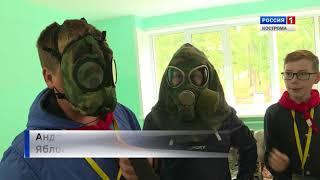 В Костромском детском лагере «Красная горка» открылась военно-историческая смена