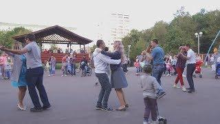 UTV. Компания «Уфанет» приглашает на «Семейный вальс»
