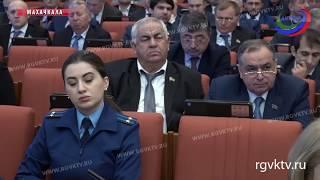 В Махачкале прошла 28 сессия дагестанского парламента