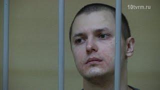 В Саранске вынесли приговор Алексею Кашицину