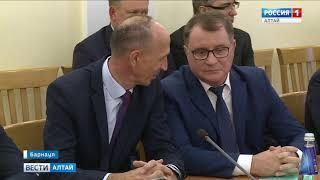 Правительство Алтайского края сформировано и может начинать работать
