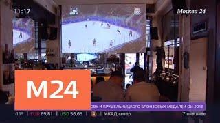 Сегодня в Пхенчхане разыгрывают 10 комплектов наград - Москва 24