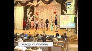 Конкурс талантов работающей молодёжи организовали в Белгороде