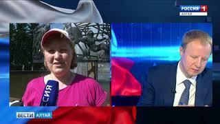В Алтайском крае будут решать проблему низкой заработной платы