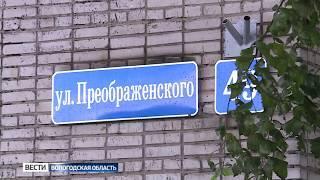 В Вологде арестован подозреваемый в убийстве 1,5 месячной девочки