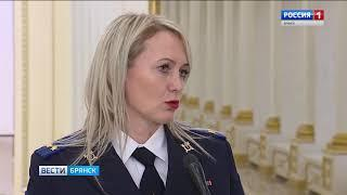 В Брянске отмечают День российской полиции