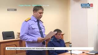 В Мордовии арестован помощник прокурора