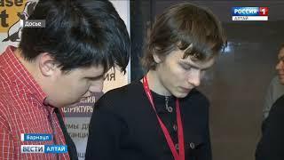 На IT-форуме в Барнауле представят систему космического мониторинга