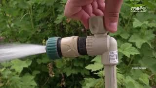 В Сергиевском по поручению губернатора региона появится собственное водоснабжение