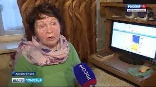 Дина Сиземская — когда жизнь на пенсии становится ярче и интересней