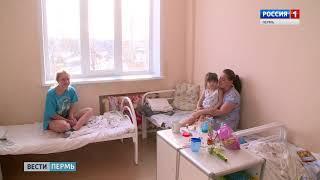 Грипп вернулся: детские больницы переполнены