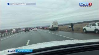 Видео очевидца, который развернулся, не доехав до Уфы: «За 13 километров это 4-я авария!»