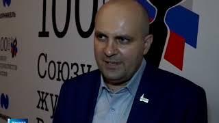 Мастер-классы от журналистов федеральных СМИ планируют проводить в Приамурье