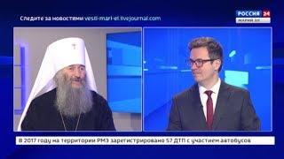 Россия 24. Интервью 19 02 2018