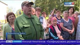 Смоленский губернатор выслушал жителей Шаталова
