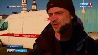 Накануне трагедией закончилась рыбалка в Приморском районе
